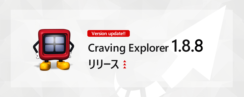 Craving Explorer 1.8.8