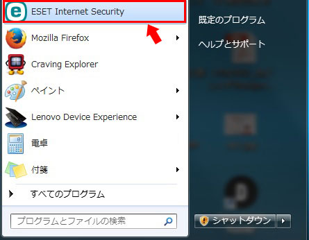 ESET Internet Security 画面