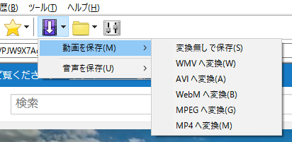 Craving explorer 2 mp3 【次世代】Craving Explorer RC27【テスト中】