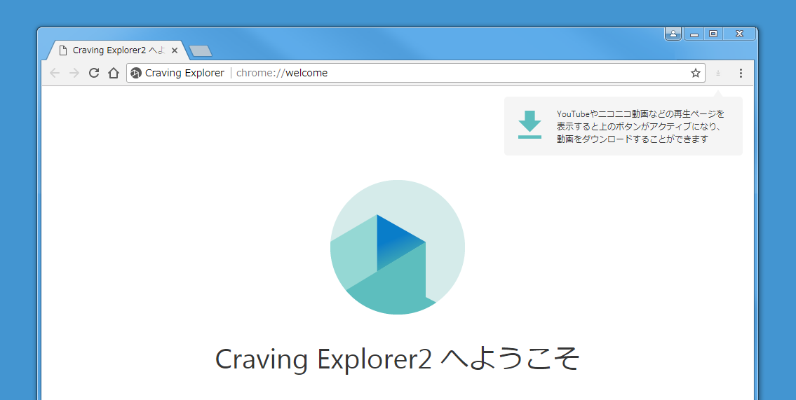 Craving explorer 2 mp3 Craving Explorer 2.4.0