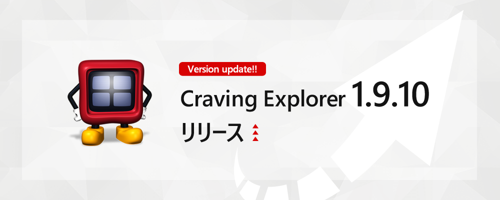 thisav ダウンロード craving explorer